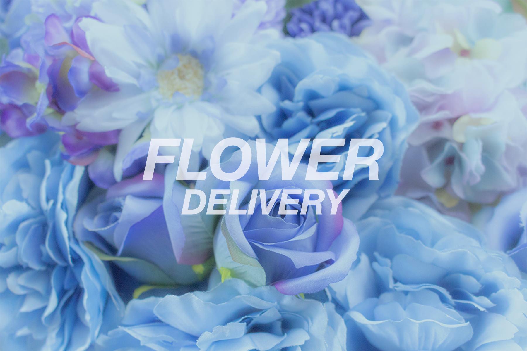 記念日にお花のデリバリー